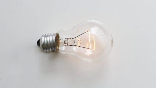 Hoe kan je optimaal besparen op energie?